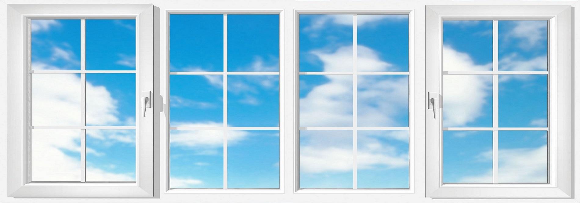 Pimapen Pencere Tamiri | Pimapen Pencere Servisi | Pimapen Pencere Montajı | PVC Pencere Sistemleri